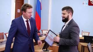 В правительстве Севастополя наградили победителей конкурса молодёжных проектов