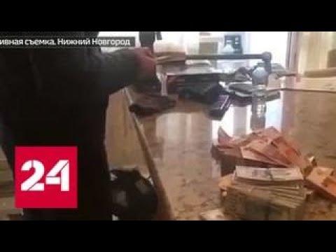 """Налоговиков-коррупционеров """"интересовал"""" только крупный бизнес - Россия 24"""