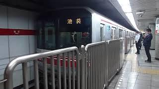 [警笛あり]東京メトロ丸ノ内線02系第46編成 東京駅到着