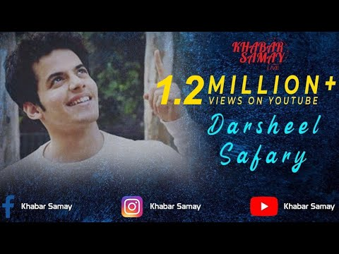 """Live Interview   Darsheel Safary ( Ishaan Awasthi ) Of The Movie """"Tare Zameen Par """" 😍"""