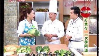 2015-01-29 美食鳳味 高麗菜雙料理 (辣味高麗菜蛋卷+麻油高麗菜)