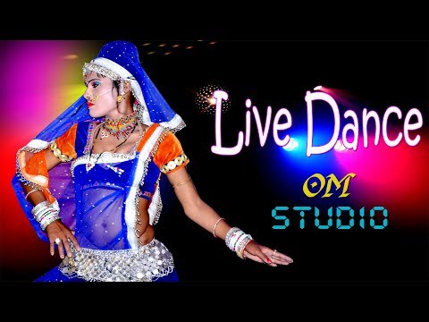 Latest Rajasthani Marwadi DJ Song   Live Dance HD Video   OM Studio Jobner   2018