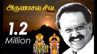 S P Balasubramaniam Latest Super Hit Song on Lord Annamalaiyar