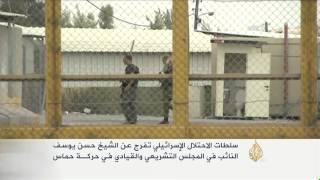 فيديو.. اسرائيل تفرج عن قيادي في حماس