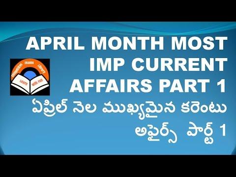 April Month 2017 Most Imp Current Affairs Part 1