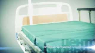 Функциональные медицинские кровати ТД Центр Здоровья(Медицинская кровать для дома позволяет облегчить уход за больным на дому http://czdor.ru/med_mebel/bed/hospital., 2012-09-04T09:49:09.000Z)