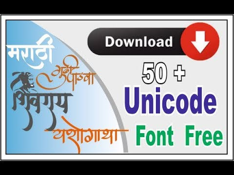 How to Download 50 + Unicode font || Absolutely Free ||