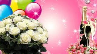 FREE Футаж С Днем рождения 15