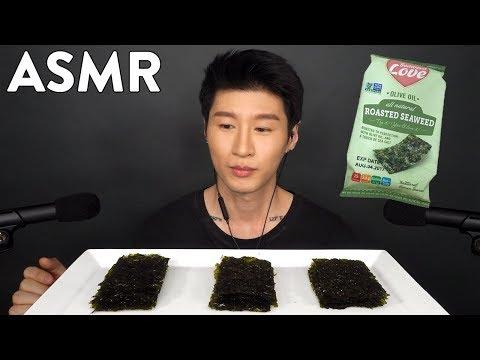 *ASMR* SEAWEED SNACKS (No Talking) Eating Sounds | Zach Choi ASMR