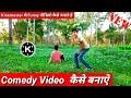 Kinemaster New || Funny Effect [Child] Magic Video Editing Tiktok Tutorial