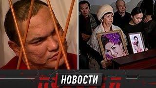 В Алматы судят водителя, по вине которого погибла известная актриса