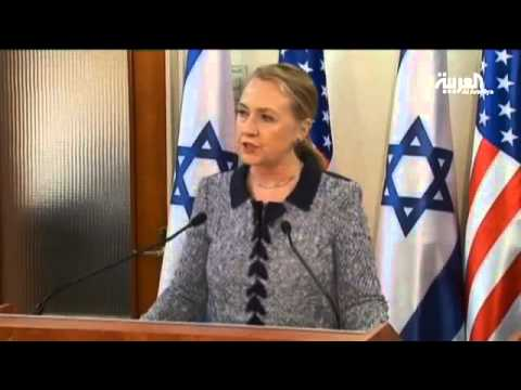Clinton affirms rock solid commitment to Israeli security