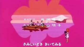 OP:裸足のフローネ ED:フローネの夢 → 1:25 作詞・作曲 - 井上かつお / 編曲 - 青木望 / 歌 - 潘恵子.