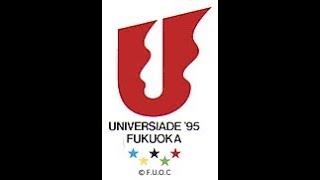 Summer Universiade 1995 Fukuoka vol. 2