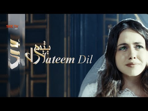 Yateem Dil Episode# 09