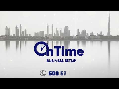 OnTime Business Setup Services (Dubai - UAE)