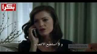wadi diab 8 ep 4 compelete