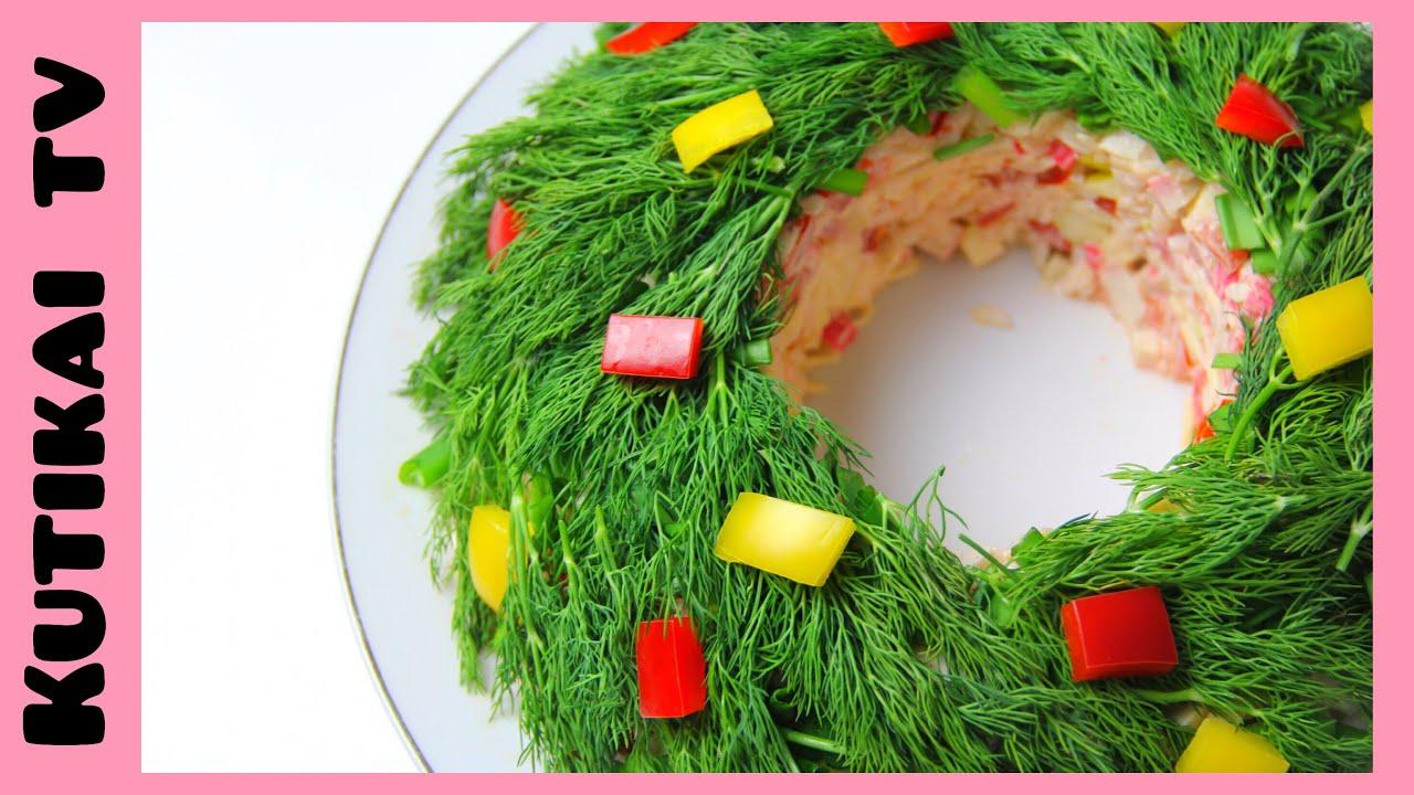 Салат Рождественский венок. Праздничный салат.