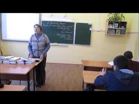 "видеоурок литературы в 7 классе А,Платонов ""Юшка"""