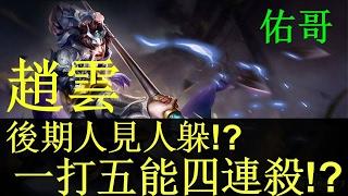 贊助我:【斗內我Paypal】:https://goo.gl/fFEV9a 【歐付寶(可超商付款)...