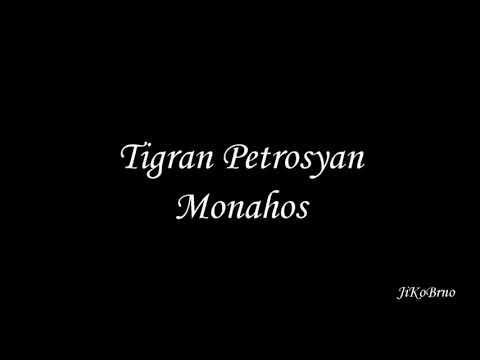 ТИГРАН ПЕТРОСЯН МОНАХОС MP3 СКАЧАТЬ БЕСПЛАТНО