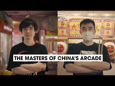 This Shanghai arcade is home to some of China's most hardcore gamers