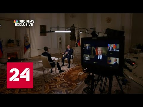 Интервью Путина американскому ТВ опубликован фрагмент беседы  Россия 24