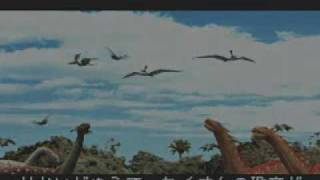 Dinosaur King 7 Stück (DS) - Intro-Film 2