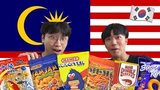 eng) Korean bros try Malaysian…