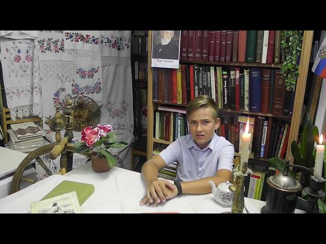 Изображение предпросмотра прочтения – СвятославВиноградов читает отрывок изпроизведения «Ася» И.С.Тургенева