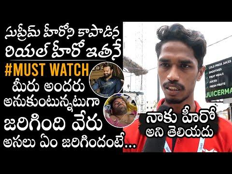 HATS OFF🙏: Person Who Saved Sai Dharam Tej At Cable Bridge | Abdul | Pawan Kalyan | Daily Culture