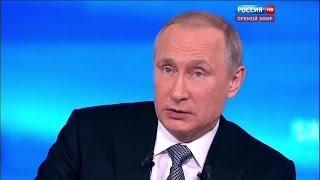 Путин считает Турцию и Египет опасными для отдыха(Отдых в Турции сейчас опасен, предупредил Владимир Путин в эфире