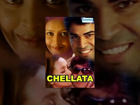 Kannada New Movies Full | Chellata Kannada Movies Full | Kannada Movies | Ganesh, Rekha