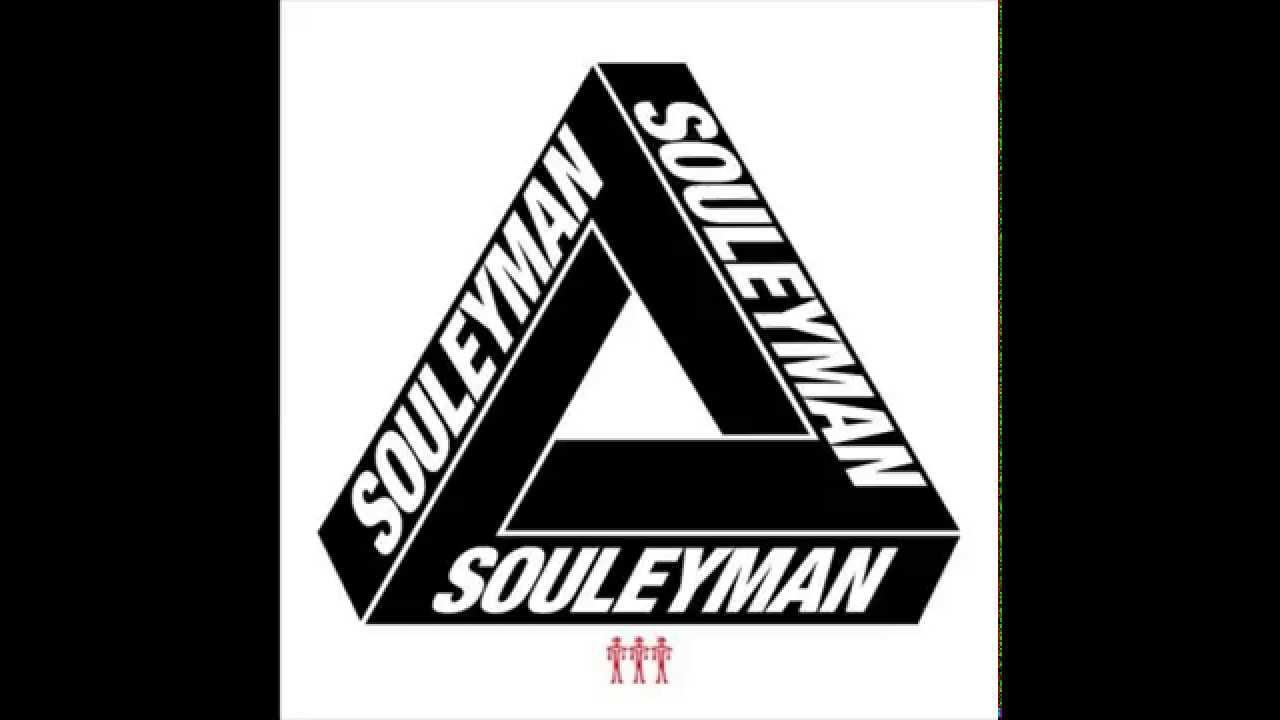 omar-souleyman-heli-yuweli-rezzett-remix-joetakacs