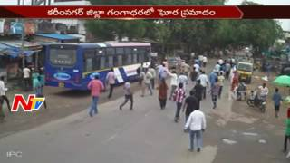 Horrible Accident in Karimnagar || 1 Child Lost Life || NTV