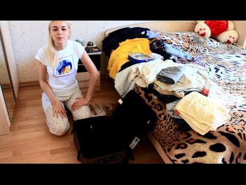 Как упаковать максимальное количество вещей в чемодан