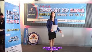 [심사위원 심사평 소개] 조은비 아나운서  / 2020…
