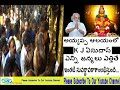 KJ Yesudas live   'Harivarasanam' song at Sabarimala Lord Ayyappa Temple  | SR TV TELUGU Channel