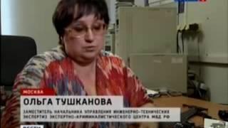 ЧТО ТАКОЕ СТС  Сюжет программы Вести от 24.06.2013