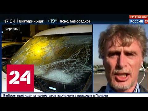 Смотреть фото Израиль готовит массированный удар по сектору Газа - Россия 24 новости Россия