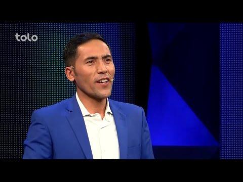 Nabi Roshan  Comedy Performance  Afghan Star S12  Grand Finale