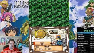 Lunar: Dragon Song speedrun PB/WR in 4:37:23