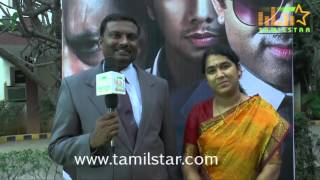 Kotiswara Raju And Hema At Aagam Movie Audio Launch