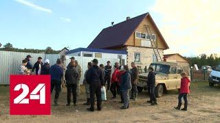 Скандал на Байкале: жителей островных поселков хотят оставить без домов - Россия 24