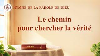 Chant chrétien 2020 « Le chemin pour chercher la vérité » (avec paroles)