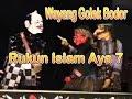 Wayang Golek Bodoran Rukun Islam Aya 7 video