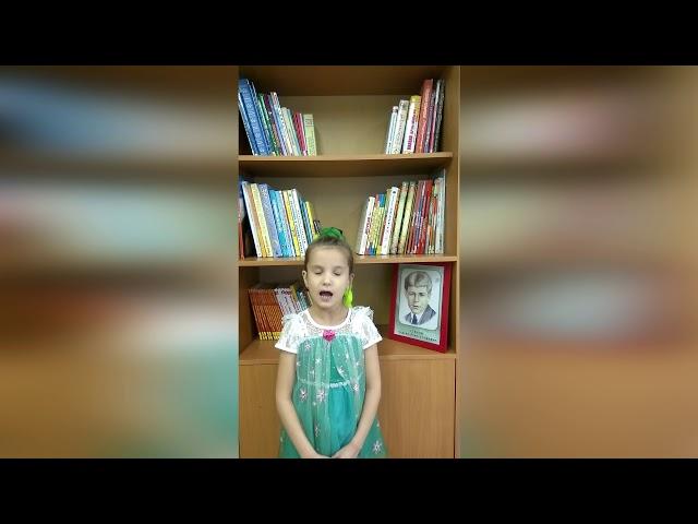 Изображение предпросмотра прочтения – АлисаСмирнова читает произведение «Черемуха душистая» С.А.Есенина