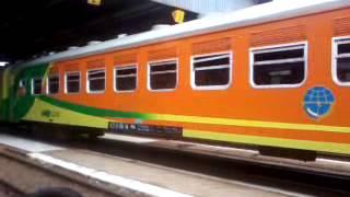 Kereta Kutajaya Ii Amel