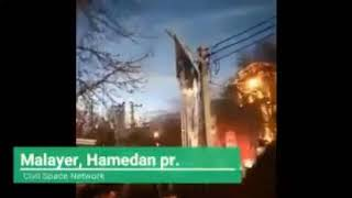 Иранская революция - Протестующий народ сжигает портреты аятоллы Хомейни