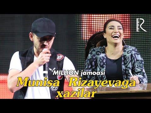 Million jamoasi - Munisa Rizayevaga xazillar   Миллион жамоаси - Муниса Ризаевага хазиллар